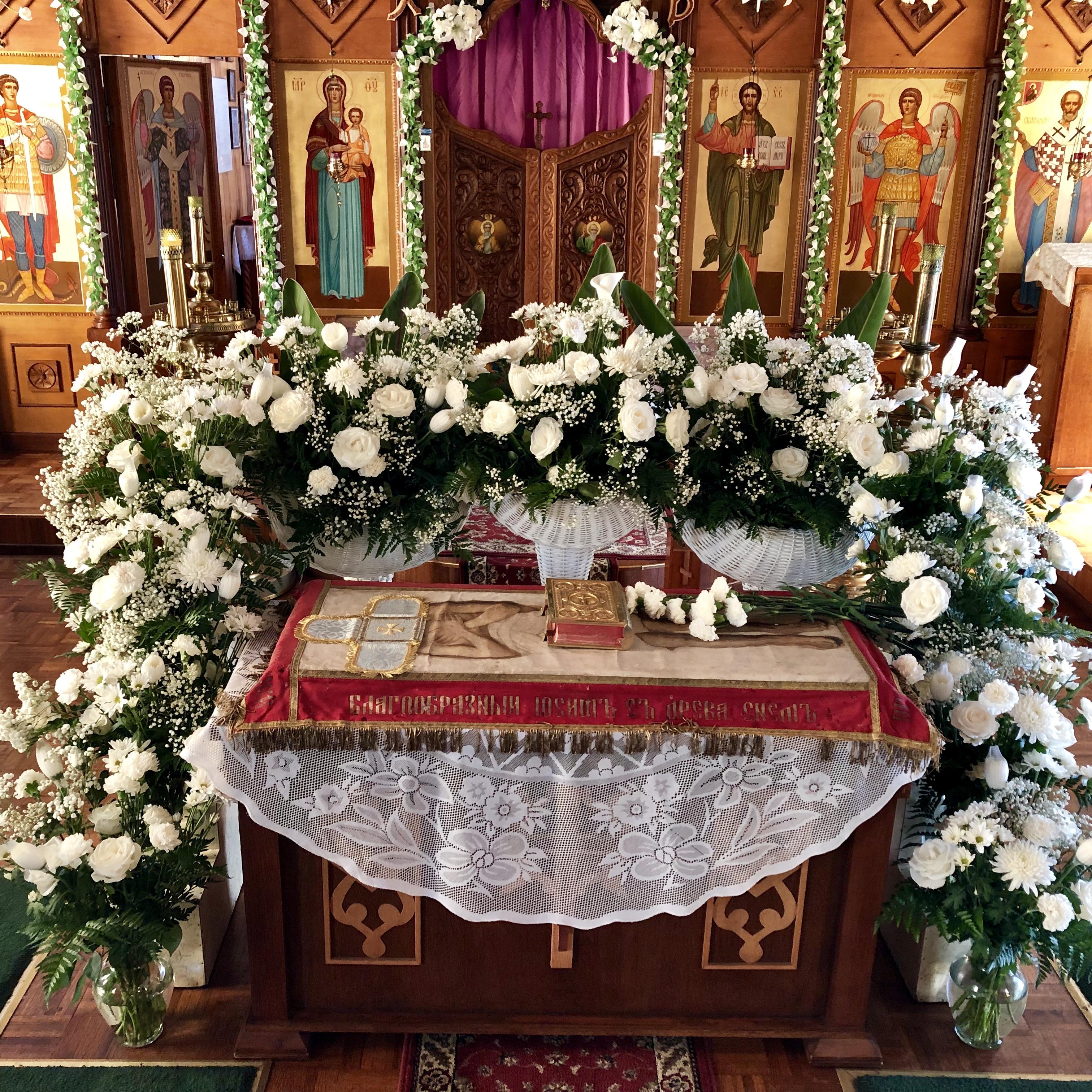 St  Nicolas Orthodox Church – San Diego, California